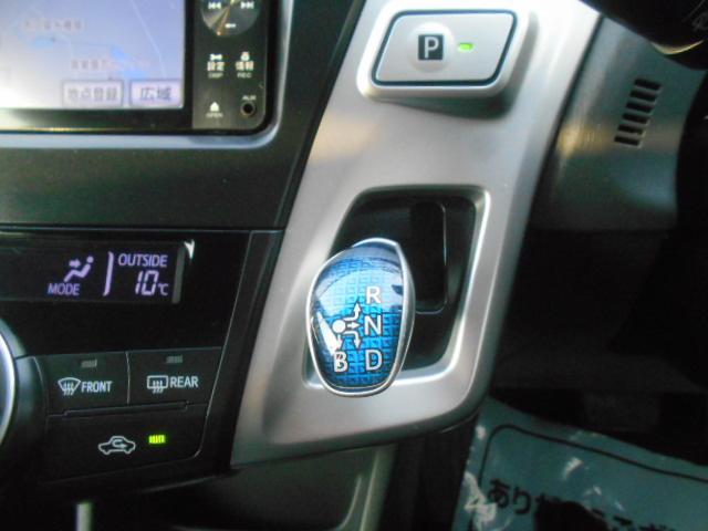 S 純正SDナビ フルセグ DVDビデオ Bluetooth バックカメラ ステアリングスイッチ スマートキー ETC オートエアコン オートライト 純正16インチアルミ プッシュスタート(9枚目)