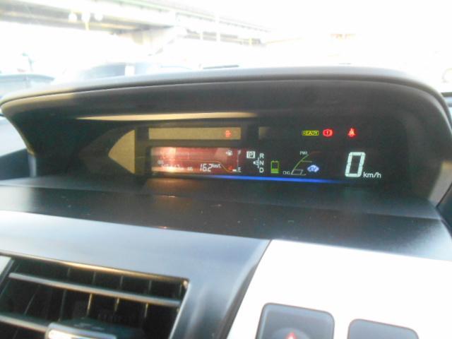 S 純正SDナビ フルセグ DVDビデオ Bluetooth バックカメラ ステアリングスイッチ スマートキー ETC オートエアコン オートライト 純正16インチアルミ プッシュスタート(20枚目)