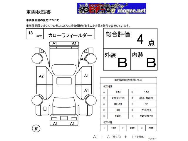 1.5X Gエディション 4WD ETC CD スマートキー(2枚目)