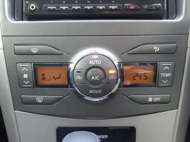 1.5X Gエディション 4WD ETC CD スマートキー(16枚目)