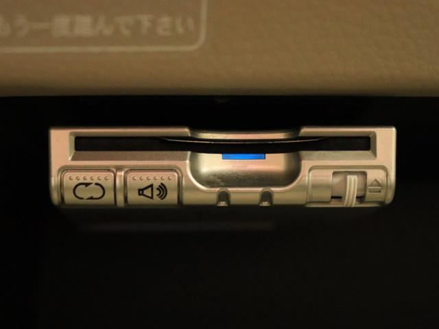 日産 プレサージュ 250XG パワスラ HDDナビ Bカメラ リアモニター