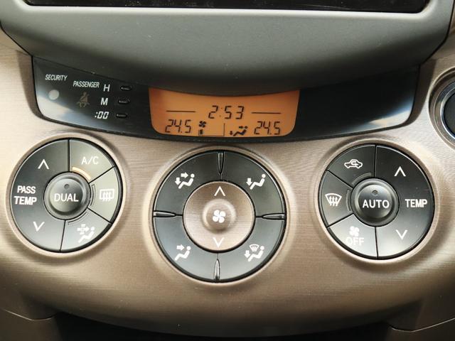 トヨタ ヴァンガード 240S 4WD HDDナビ 地デジ クルコン スマートキー