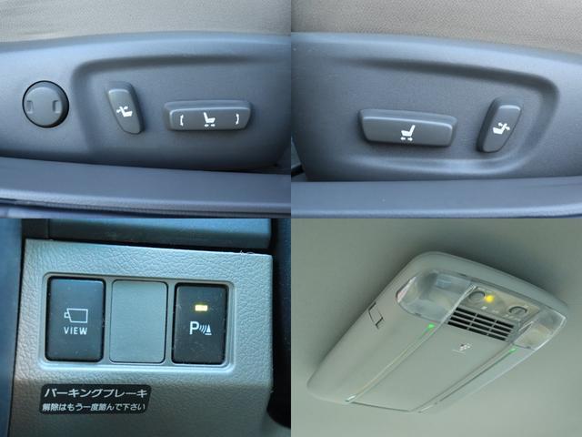 250G リラックスセレクション ナビ B・Sカメラ 地デジ(15枚目)