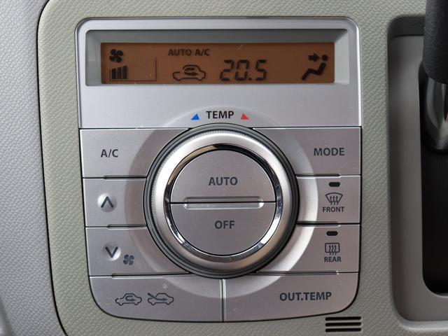 オートエアコンも装備!自動で温度調節してくれるから無駄な操作も必要なし◎!