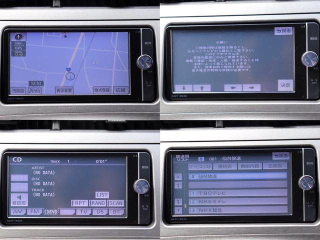 ナビ搭載で道に迷うことなく楽しくドライブ!ミュージックサーバー付きで音楽も録音できちゃう♪フルセグTVで駐車中も好きな番組をお楽しみ下さい♪♪