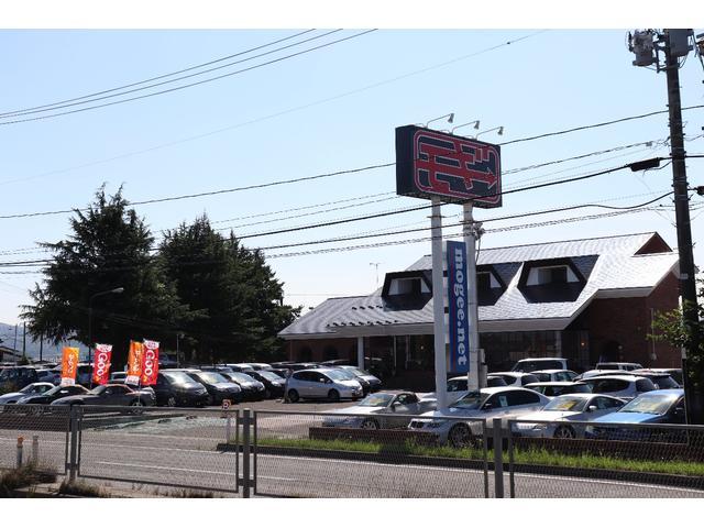 【株式会社Mogee 名取店】【営業時間】10時〜19時【定休日】毎週火曜日・第2月曜日になります。