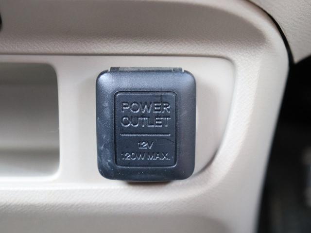 電源ソケットはハンドル下に装備しており、使い易さ抜群!!