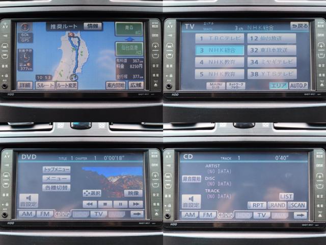 HDDナビ搭載で道に迷うことなく楽しくドライブ!ミュージックサーバー付きで音楽も録音できちゃう♪