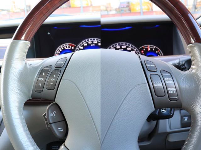 《 ステアリングスイッチ 》オーディオ廻りを操作可能◎運転中に視線を逸らさなくていいので便利な装備です♪