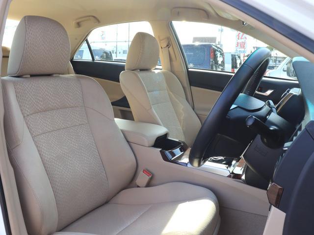 250G リラックスセレクション HID ETC 車検整備付(5枚目)