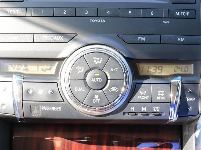 250G リラックスセレクション HID ETC 車検整備付(12枚目)