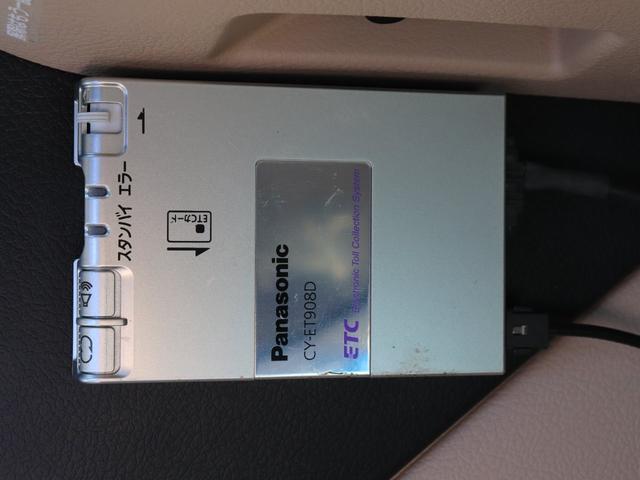 250G リラックスセレクション HID ETC 車検整備付(15枚目)