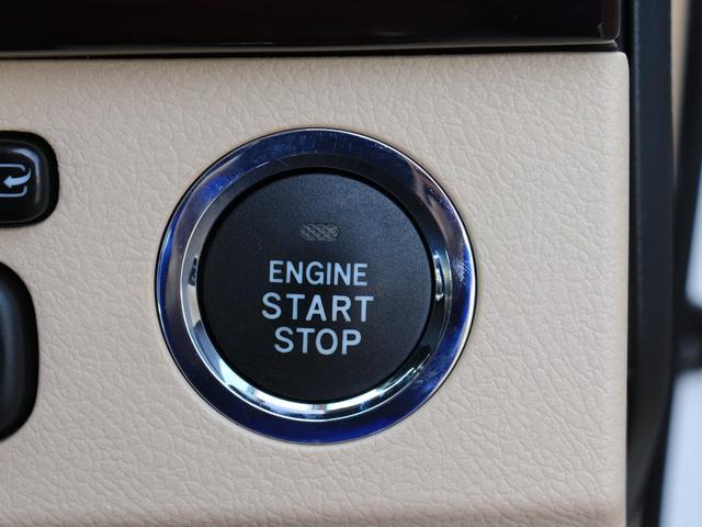 250G リラックスセレクション HID ETC 車検整備付(16枚目)