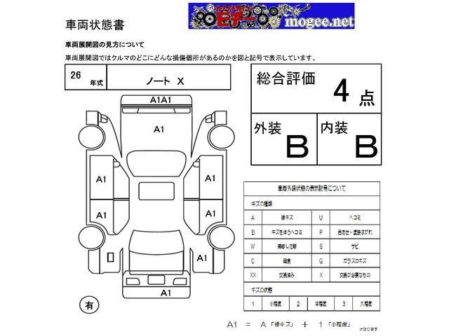 X 純正ナビ スマートキー ワンセグ CD 整備付(2枚目)