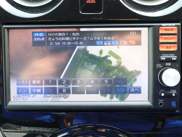 X 純正ナビ スマートキー ワンセグ CD 整備付(14枚目)