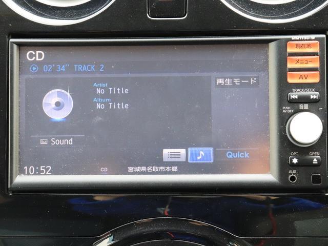X 純正ナビ スマートキー ワンセグ CD 整備付(15枚目)