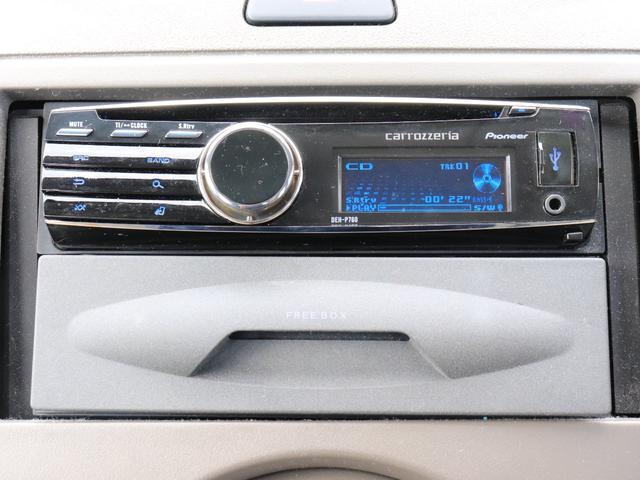 《 オーディオ 》CD搭載☆お好きな音源で楽しくドライブに通勤に使ってください♪