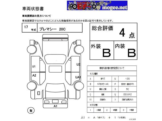 20C 両側Pスラ HID キーレス CD 車検整備付(2枚目)