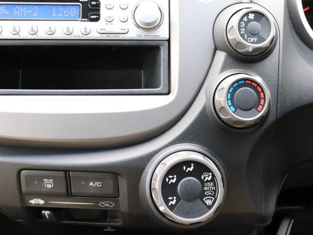 G スマートスタイルエディション キーレス CD 車検整備付(12枚目)