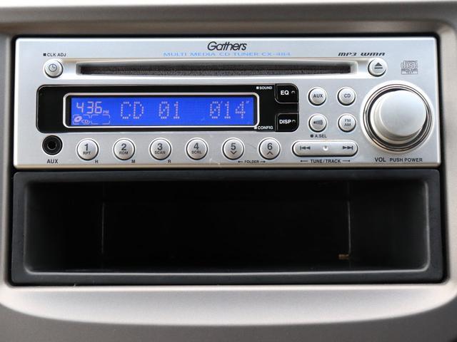 G スマートスタイルエディション キーレス CD 車検整備付(13枚目)