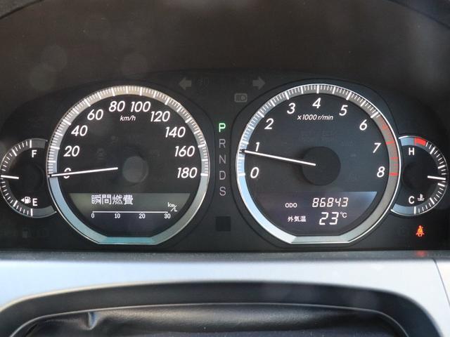 Cタイプ ナビ HID スマートキー Bカメラ 車検整備付(16枚目)