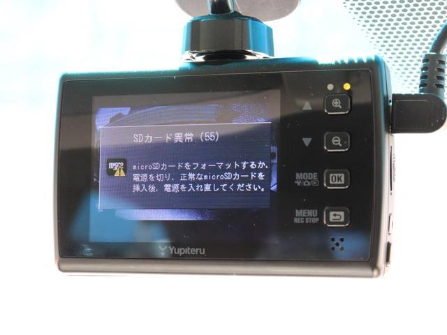 Cタイプ ナビ HID スマートキー Bカメラ 車検整備付(26枚目)
