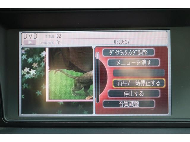 VGエアロHDDナビスペシャルパッケージ キーレス ETC クルーズコントロール 盗難防止システム HID 3列シート ナビ CD DVD ミュージックサーバー Bカメラ 純正AW(20枚目)