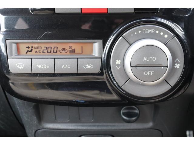 Gスペシャル 検R4/7 スマートキー ETC 片側PWスラ ベンチシート ナビ ワンセグ 電格ミラー 盗難防止システム(17枚目)