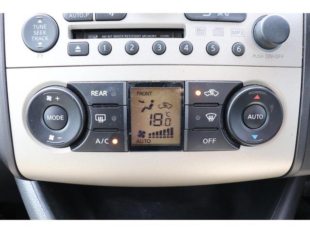 《 オートエアコン 》標準装備!自動で温度調節してくれるから無駄な操作も必要なし◎!