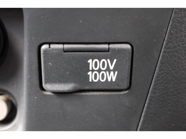 100V電源付きです♪