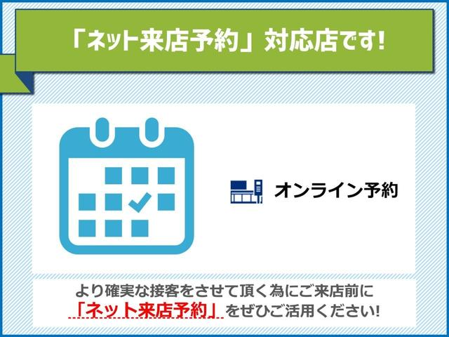 当店はオンライン予約が可能です!お客様の好きな時間を選んで必要項目を入力するだけで簡単に来店予約ができます。ぜひご利用ください。