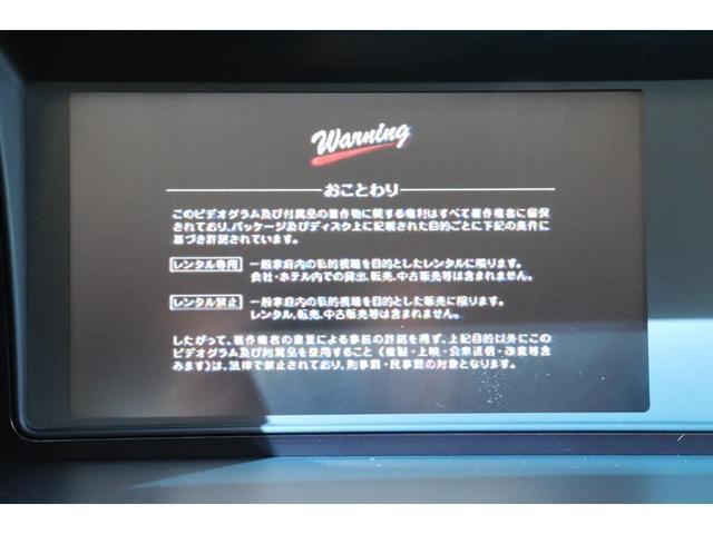 GエアロHDDナビパッケージ キーレス HID オートライト 片側PWスラ 3列シート ナビ CD DVD ミュージックサーバー Bカメラ 純正AW 盗難防止システム 電格ミラー(21枚目)