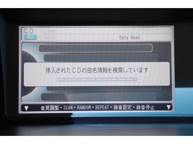 GエアロHDDナビパッケージ キーレス HID オートライト 片側PWスラ 3列シート ナビ CD DVD ミュージックサーバー Bカメラ 純正AW 盗難防止システム 電格ミラー(22枚目)