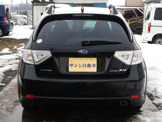 「スバル」「XV」「SUV・クロカン」「岩手県」の中古車7