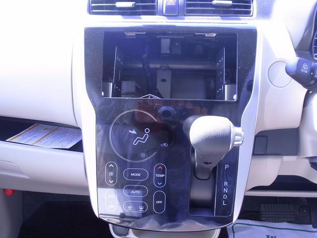 M e-アシスト 届出済未使用車(6枚目)