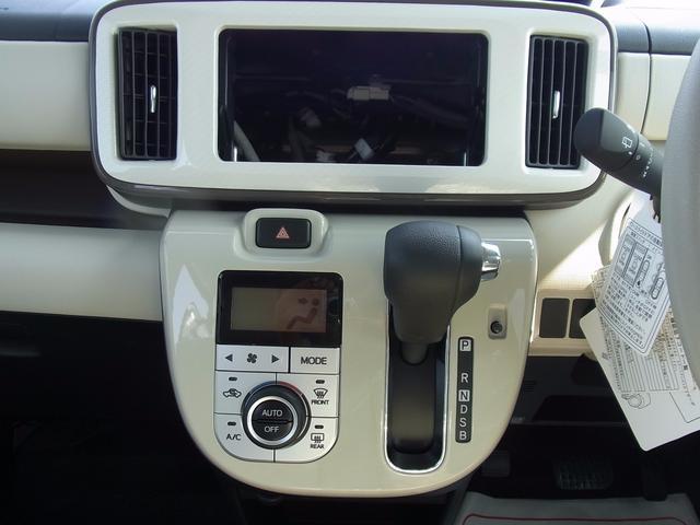 Gメイクアップ SAII 両側電動スライド レーダーブレーキ(6枚目)
