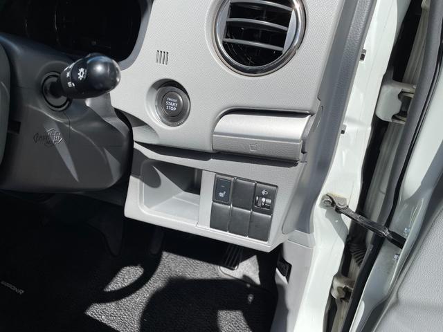FXリミテッド 4WD プッシュスタート スマートキー エンジンスターター 禁煙車(23枚目)