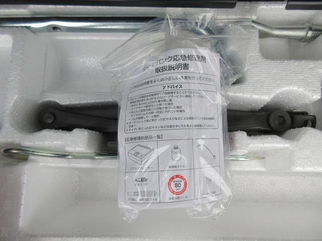 「スズキ」「スペーシアギア」「コンパクトカー」「秋田県」の中古車18
