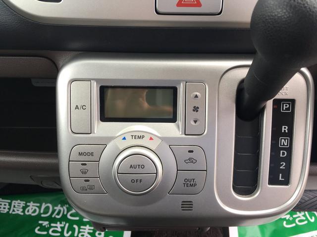 E FOUR 純正CDインテリジェントキーオートエアコン(16枚目)