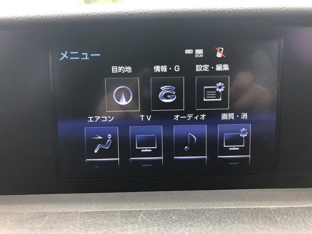 「レクサス」「IS」「セダン」「秋田県」の中古車21