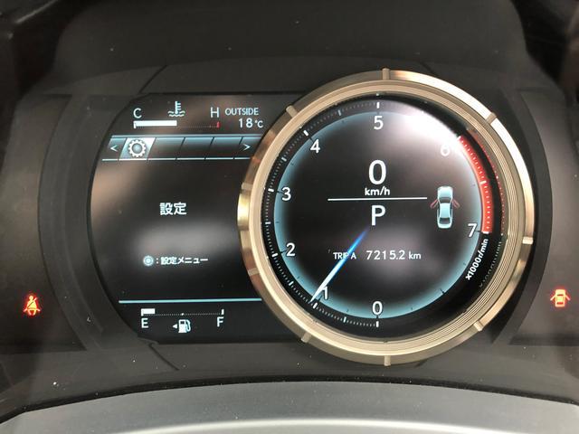 「レクサス」「IS」「セダン」「秋田県」の中古車42
