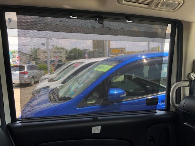 「日産」「セレナ」「ミニバン・ワンボックス」「秋田県」の中古車53