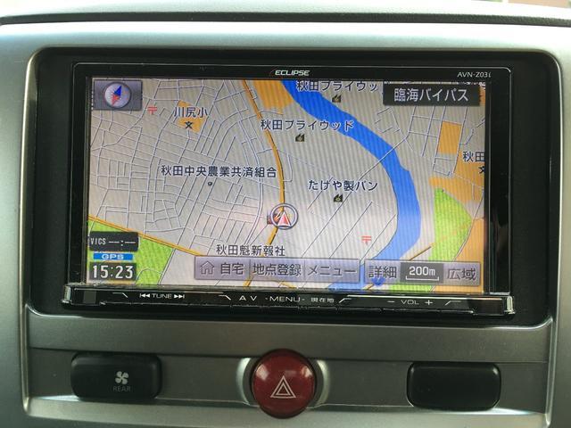 「三菱」「デリカD:5」「ミニバン・ワンボックス」「秋田県」の中古車10