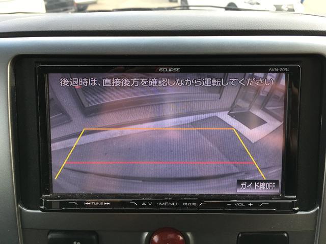 「三菱」「デリカD:5」「ミニバン・ワンボックス」「秋田県」の中古車13