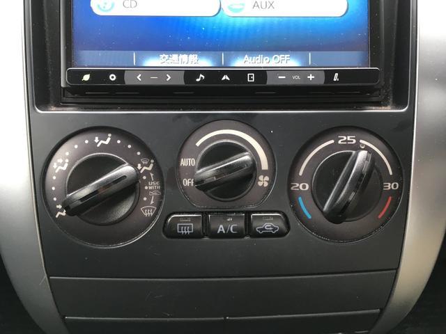 1.5RX  4WD ワンセグメモリーナビ 電動リヤゲート(16枚目)