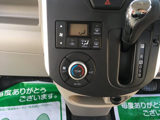 X SA4WD純正CDオーディオパワースライドドアキーフリー(16枚目)