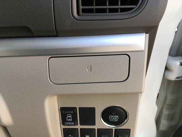X SA4WD純正CDオーディオパワースライドドアキーフリー(44枚目)