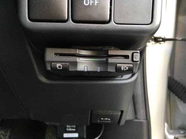 今や必需装備【ETC】搭載車!当店でセットアップが可能です。ご納車当日からご使用が可能です!高速道路料金のお支払いが楽々です!