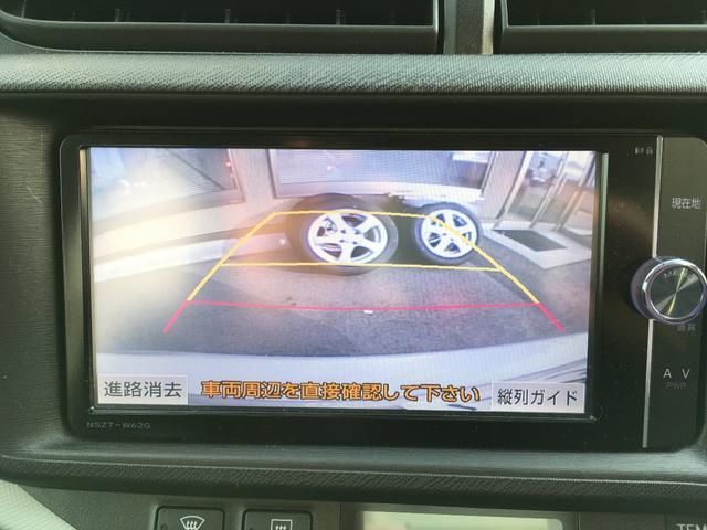 【バックモニター】で安全確認もでき駐車が苦手な方にもオススメな便利機能。
