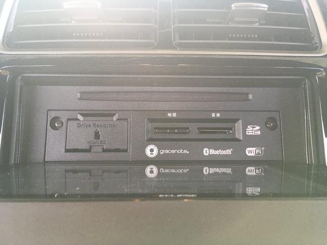 G 4WD 地デジナビ バックカメラ ドライブレコーダー クルーズコントロール 衝突軽減 誤発進 スマートキー LEDヘッドライト 寒冷地仕様(54枚目)